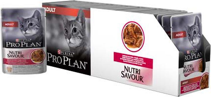 Фото - Консервы Pro Plan, для взрослых кошек, с уткой в соусе, 24 шт x 85 г консервы pro plan для взрослых кошек с уткой в соусе 24 шт x 85 г