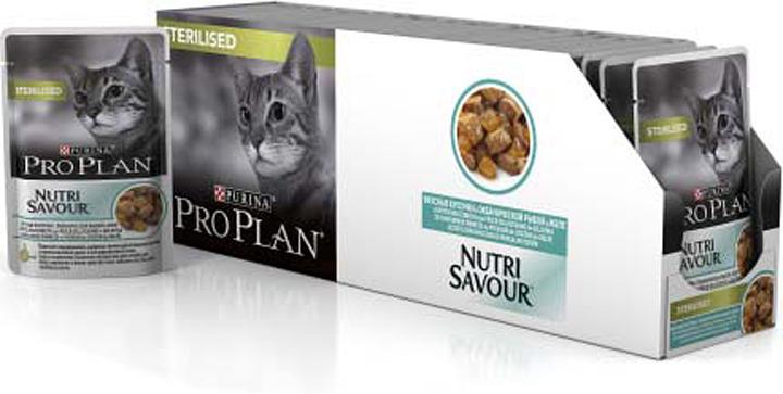 Фото - Консервы Pro Plan, для стерилизованных кошек, с океанической рыбой в соусе, 24 шт x 85 г консервы pro plan для стерилизованных кошек с океанической рыбой в соусе 24 шт x 85 г
