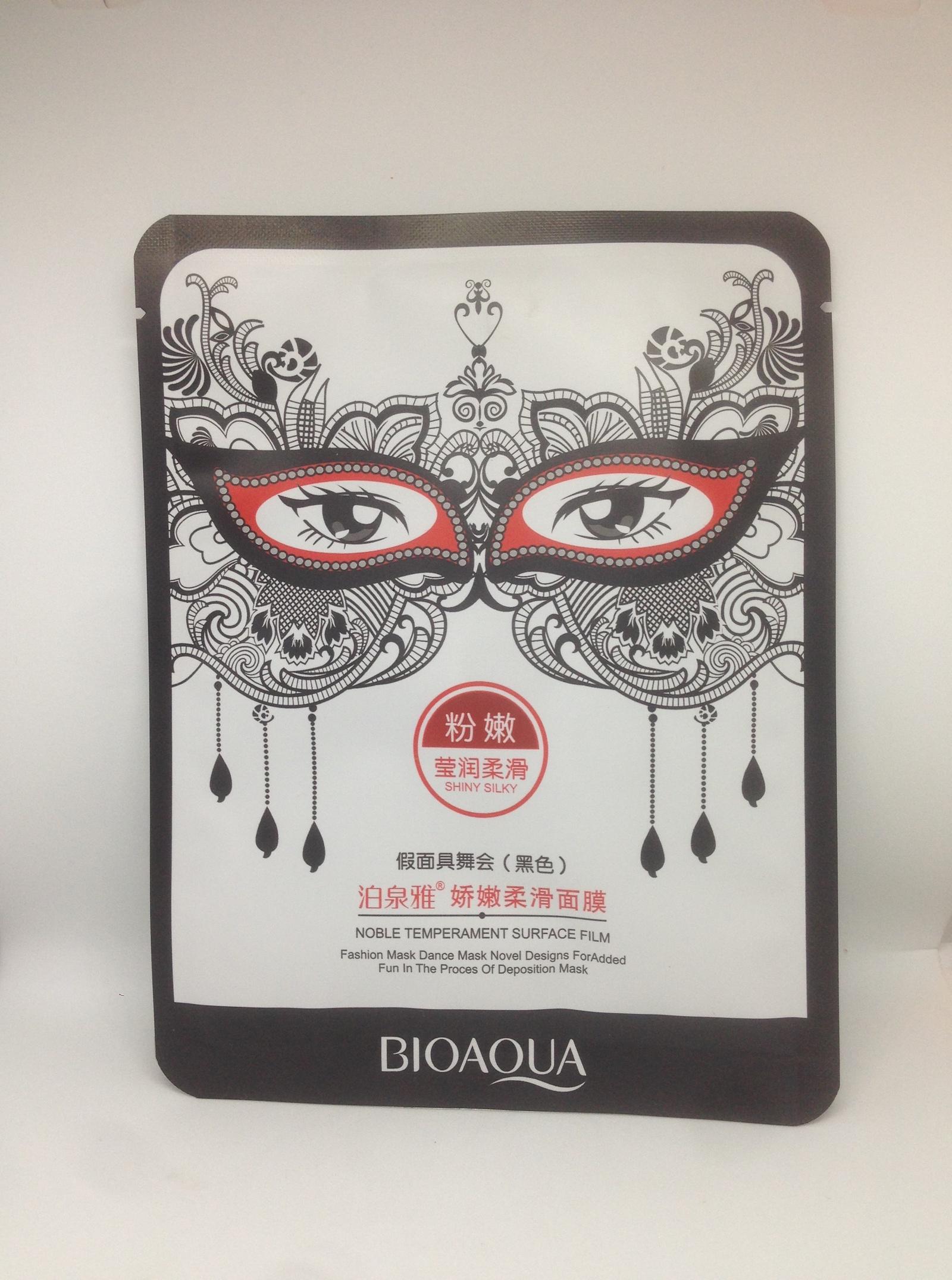Маска косметическая BIOAQUA Bioaqua смягчающая маска для лица карнавальный дизайн черная 30 гр