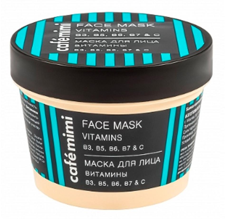 Маска косметическая Cafemimi Витамины A, E, F и фосфолипиды отшелушить кожу на лице