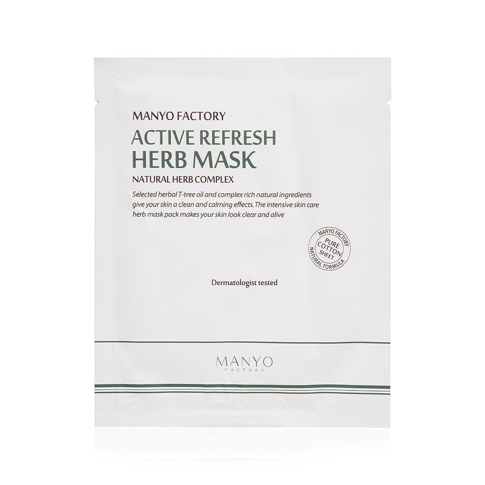 Очищающая травяная маска для лица Manyo Factory Active Refresh Herb Mask, 25 млManyo_17Тканевая очищающая маска Manyo Factory Active Refresh Herb Mask пропитанная концентрированной эссенцией из специально подобранных экстрактов трав, позволяет провести интенсивное восстановление уставшей кожи за короткое время.Комплекс из 25 видов трав и масла чайного дерева освежает кожу, насыщает клетки питательными компонентами и минералами, наполняет энергией, успокаивает раздражение, контролирует выработку кожного сала.Основа маски выполнена из натурального 100% хлопка, пропитана большим эссенции из натуральных трав и масел.Эссенция содержит трегалозу, гиалуроновую кислоту, натуральные экстракты и масла чайного дерева, бобов, центеллы азиатской, которые интенсивно увлажняют и питают клетки кожи, оказывают антиоксидантное действие, разглаживают морщины, придают сияние, шелковистость и ровный тон коже.Большое содержание эссенции в одной упаковке, позволяет наносить средство на другие участки кожи (шея, зона декольте и др.) Эссенция содержит трегалозу, гиалуроновую кислоту, натуральные экстракты и масла чайного дерева. Большое содержание эссенции в одной упаковке, позволяет наносить средство на другие участки кожи. Большое содержание эссенции в одной упаковке, позволяет наносить средство на другие участки кожи.Свойства: питает, успокаивает и освежает уставшую кожу.
