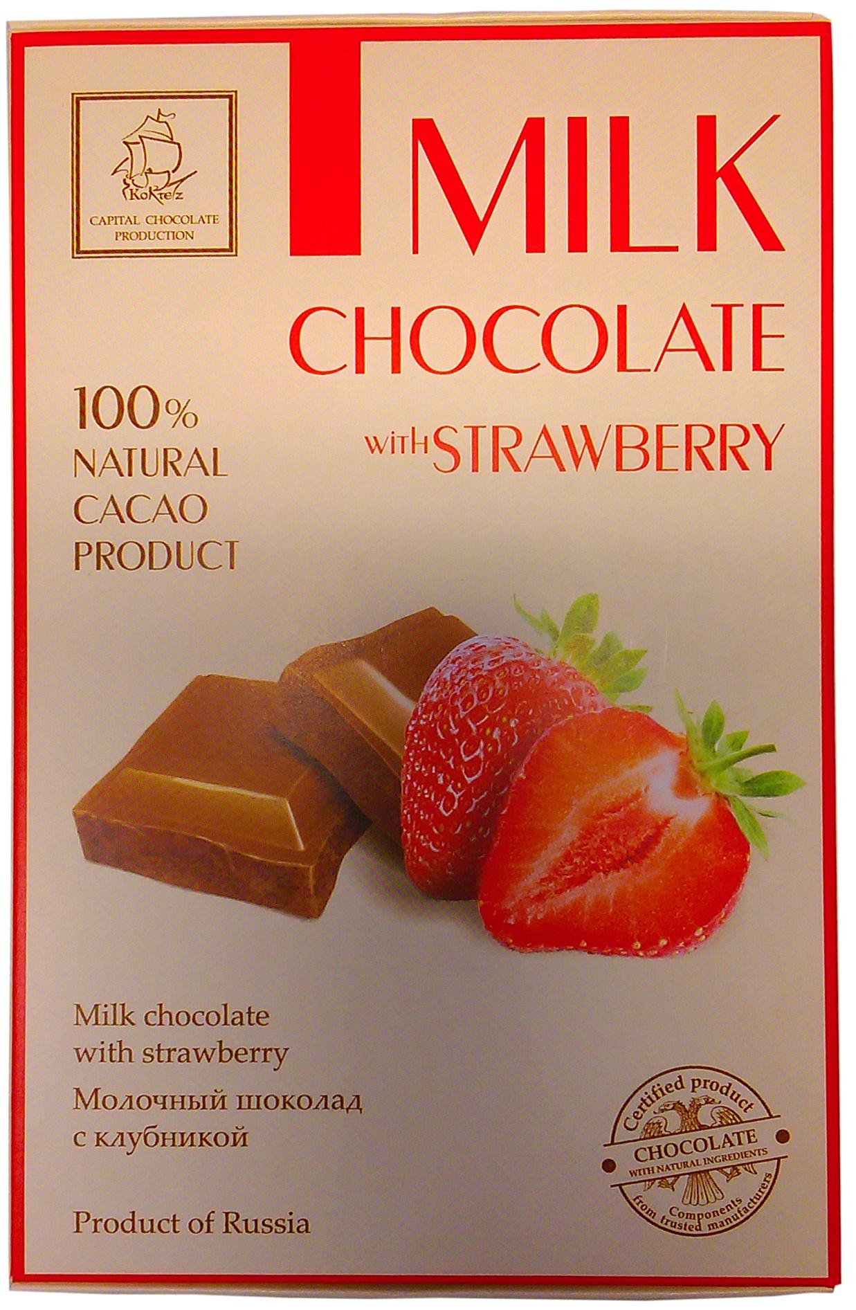 75г Шоколад фигурный Набор молочный шоколад с клубникой