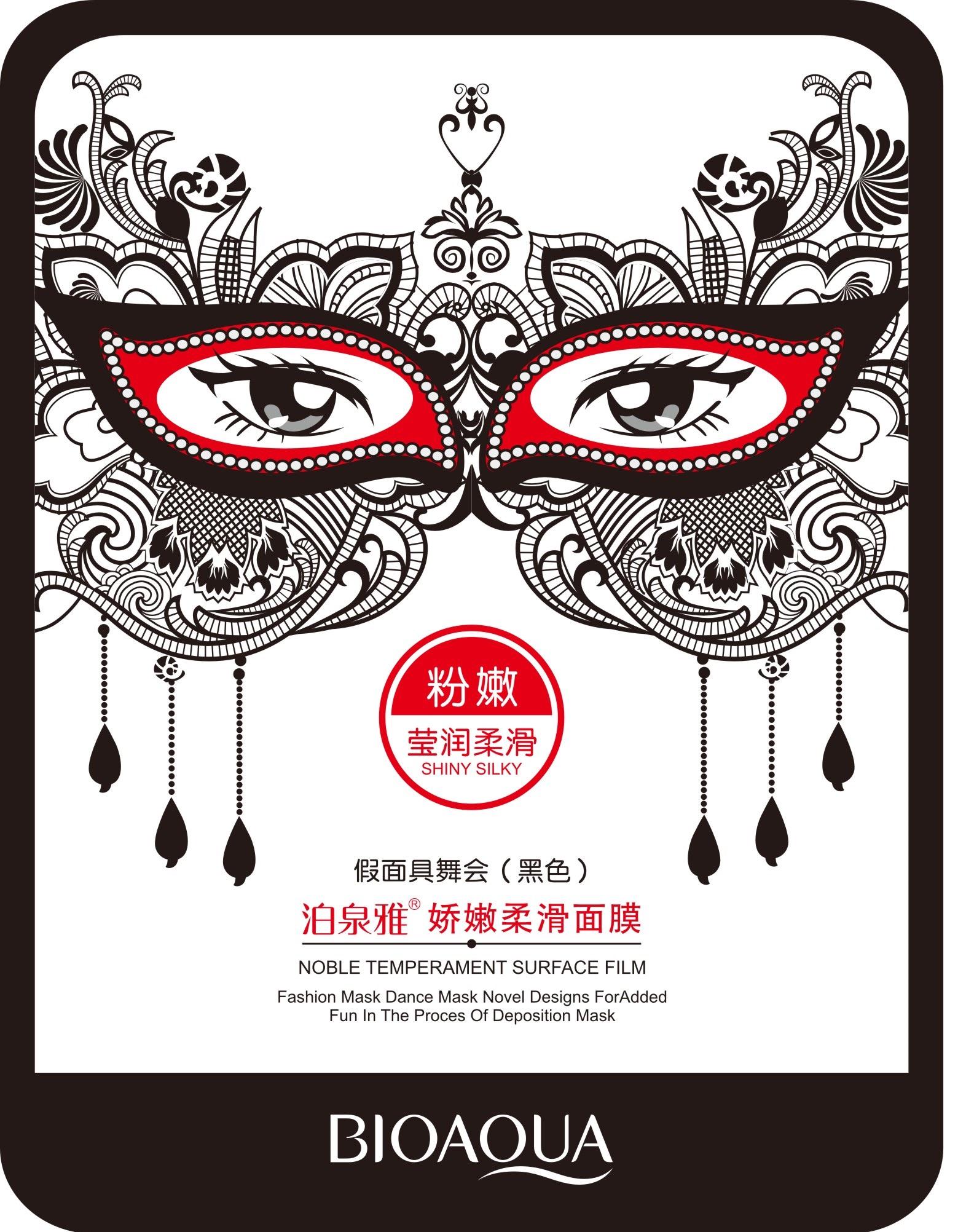 Маска косметическая BIOAQUA Bioaqua смягчающая маска для лица карнавальный дизайн (черная), 30 гр. маска косметическая bioaqua bioaqua маска для лица с экстрактом ромашки 30 гр