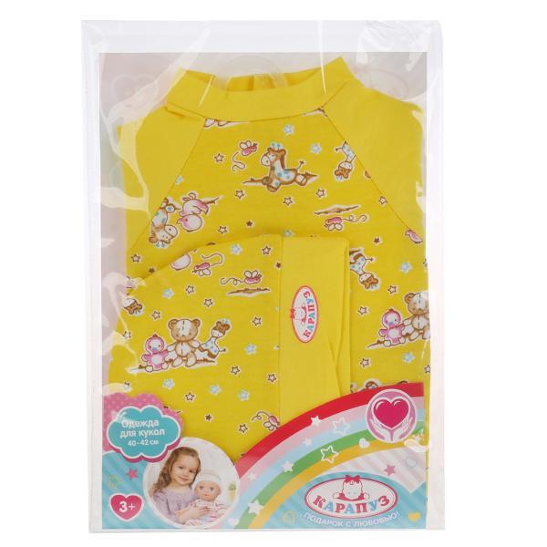 Одежда для кукол Карапуз 40-42см, 267415, желтый комбинезон с шапочкой зверята