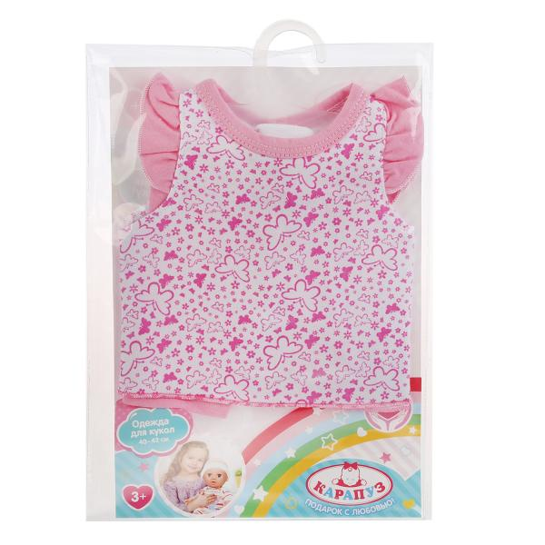 Одежда для кукол Карапуз 40-42см, 267419, костюм легинсы и туника бабочки