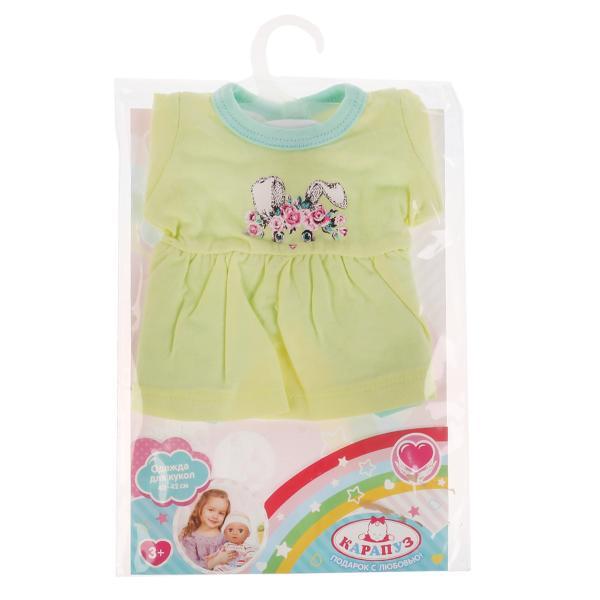 купить Одежда для кукол Карапуз 40-42см, 267420, костюм легинсы и туника зайка по цене 606 рублей