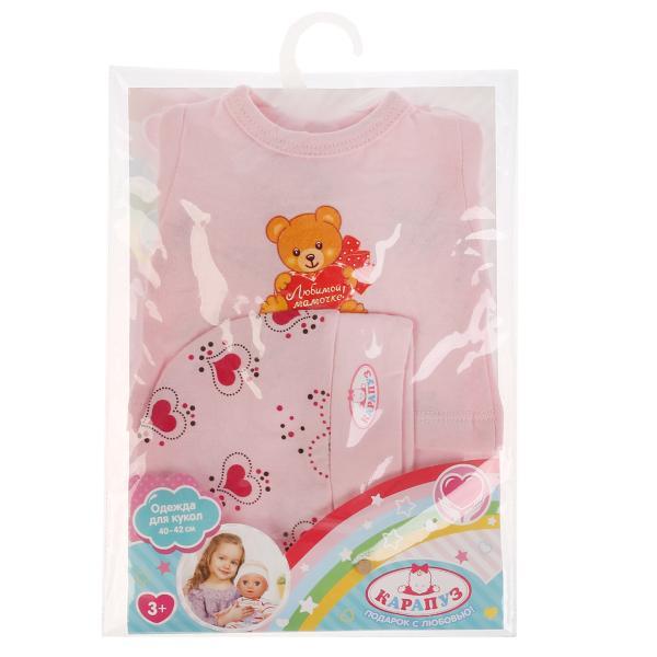 Одежда для кукол Карапуз 40-42см, 267421, костюм ползунки, кофта, шапка медведь с сердечком карапуз одежда для кукол карапуз костюм доктора 40 42 см