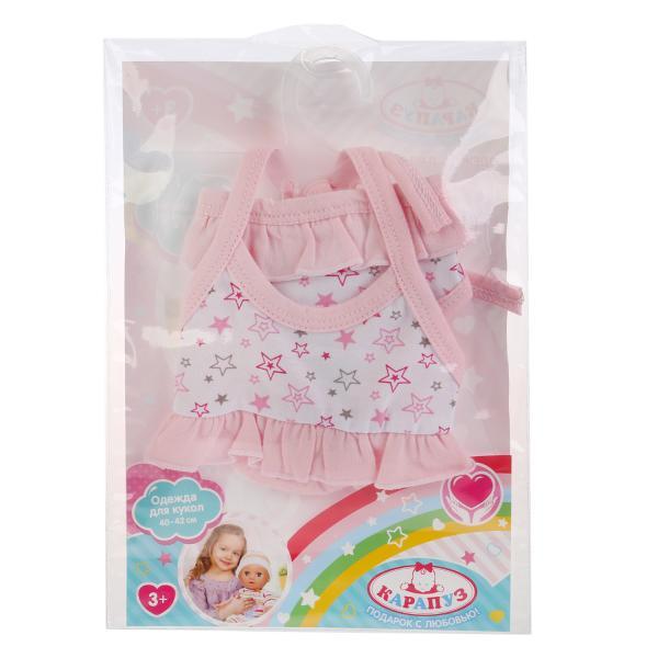 Одежда для кукол Карапуз 40-42см, 267424, купальник звезды