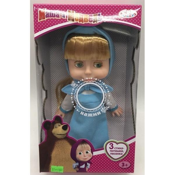 Кукла Карапуз Маша в голубом платье, 267446, голубой кукла озвуч тм карапуз маша 25см 3 стиха и песенка с тремя друзьями в русс кор в кор 18шт