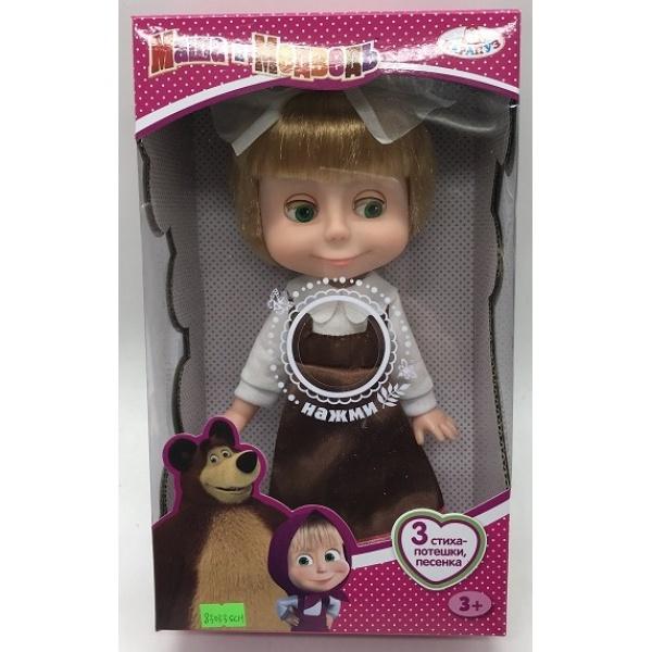Кукла Карапуз Маша школьница, 267449, коричневый кукла озвуч тм карапуз маша 25см 3 стиха и песенка с тремя друзьями в русс кор в кор 18шт