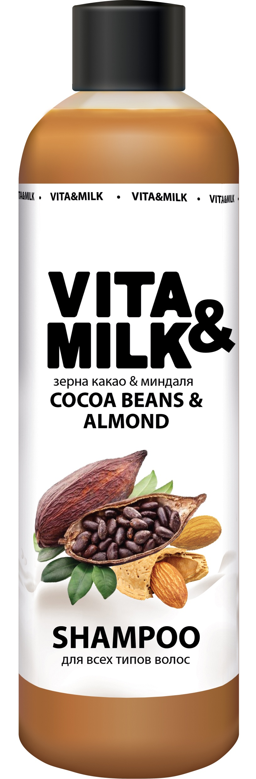 Шампунь для волос Vita&Milk Зерна какао и миндаля, 545 для волос vita