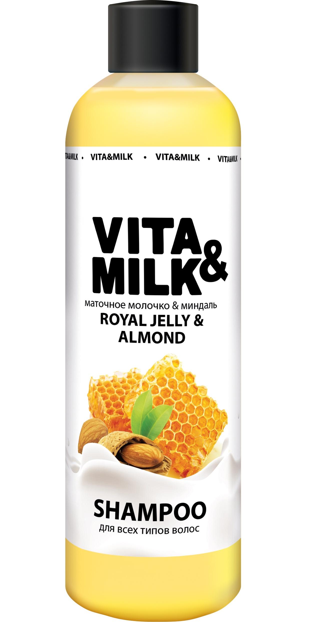 Шампунь для волос Vita&Milk Маточное молочко и миндаль, 545 для волос vita