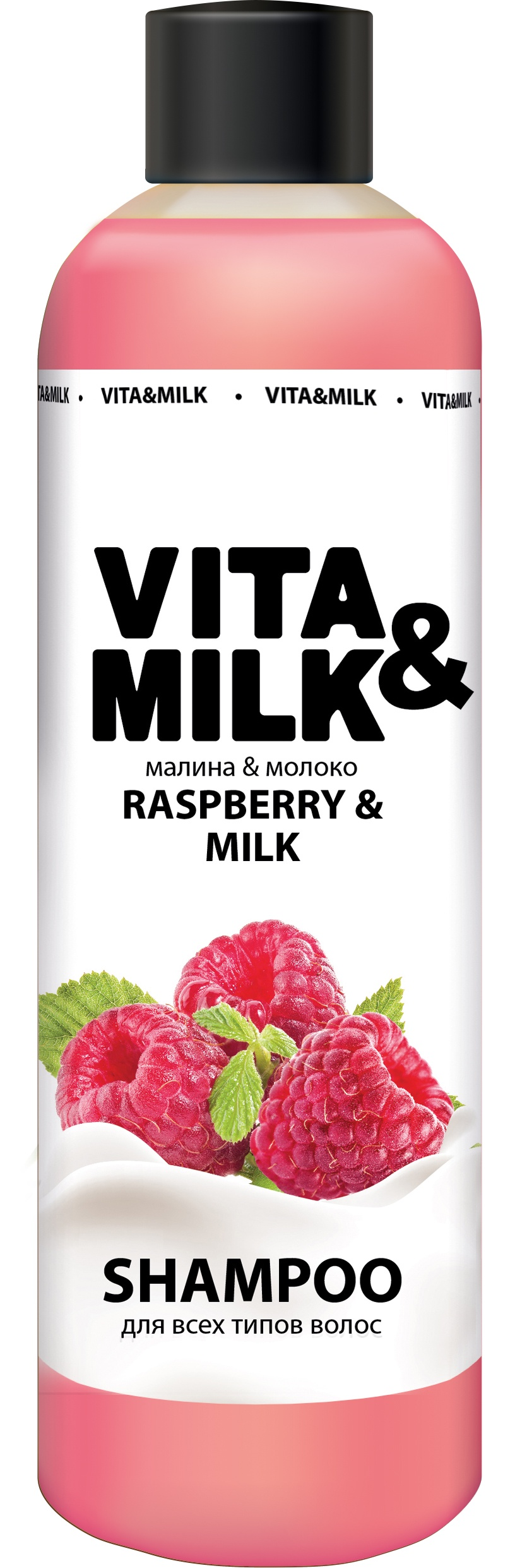 Шампунь для волос Vita&Milk Малина и молоко, 545 для волос vita
