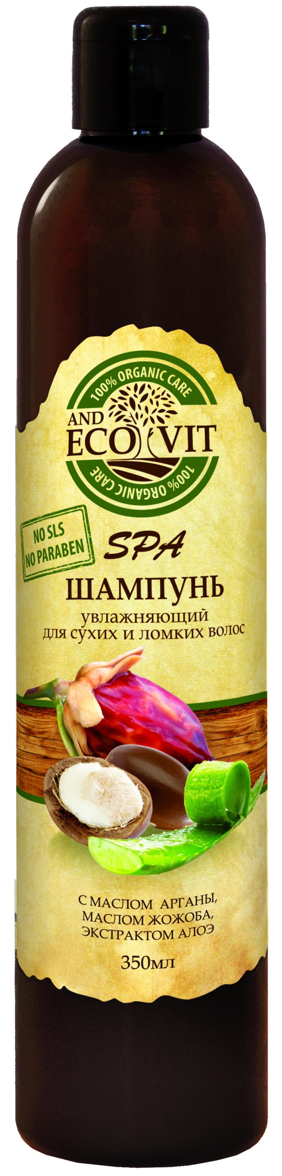 Шампунь для волос Eco&Vit Увлажняющий с маслом арганы, 38544491Шампунь для сухих и ломких волос Eco&Vit Увлажняющий с маслом арганы, маслом жожоба, экстрактом алоэ 350 мл. Масло арганы восстанавливает структуру тусклых и безжизненных волос, придает им здоровый блеск, мягкость и шелковистость.Масло жожоба дает живительную силу, питание и витамины, прекрасно очищает поры.Экстракт алоэ избавляет от секущихся кончиков, стимулирует обновление эпителия кожи.