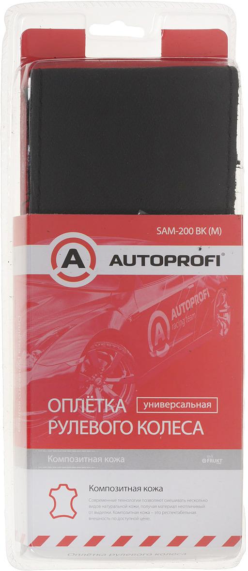 Оплетка на руль Autoprofi, натуральная кожа, цвет: черный. Размер М оплетка руля autoprofi натуральная кожа размер м черная