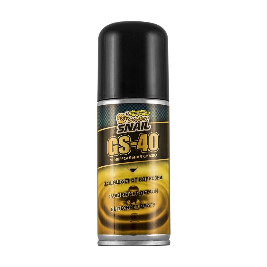 Смазка универсальная Golden Snail GS 2101, 140 мл микрофибра golden snail универсальная 35x40cm gs 0323