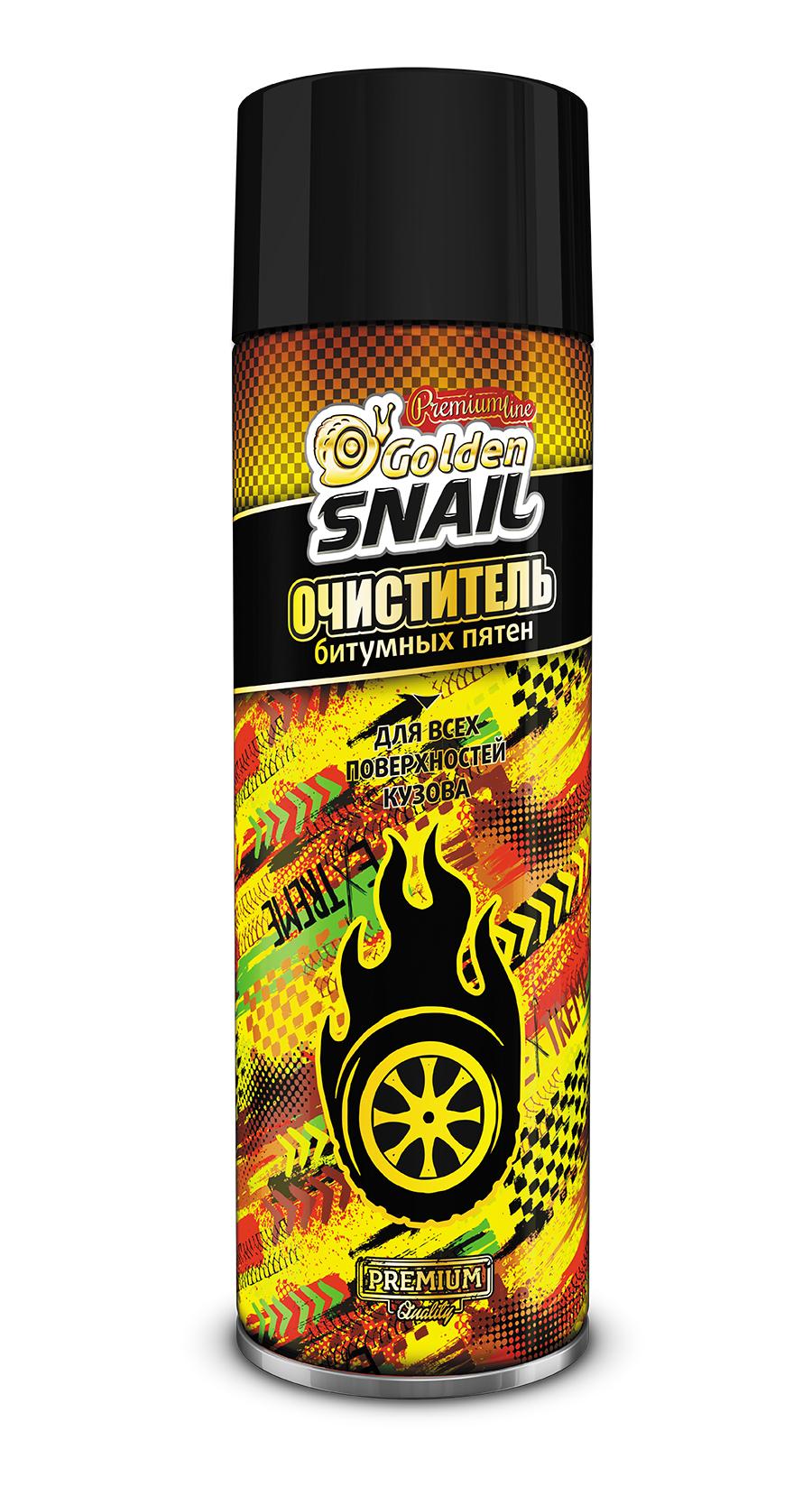 Очиститель битумных пятен/Tar remover Golden Snail GS 2005 очиститель битумных пятен sapfire 500 мл