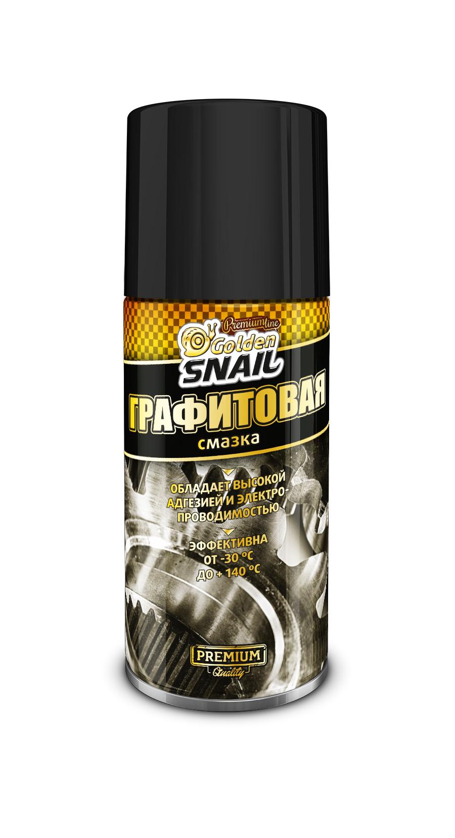 Смазка графитовая Golden Snail GS 5227, 210 мл смазка графитная felix 800гр
