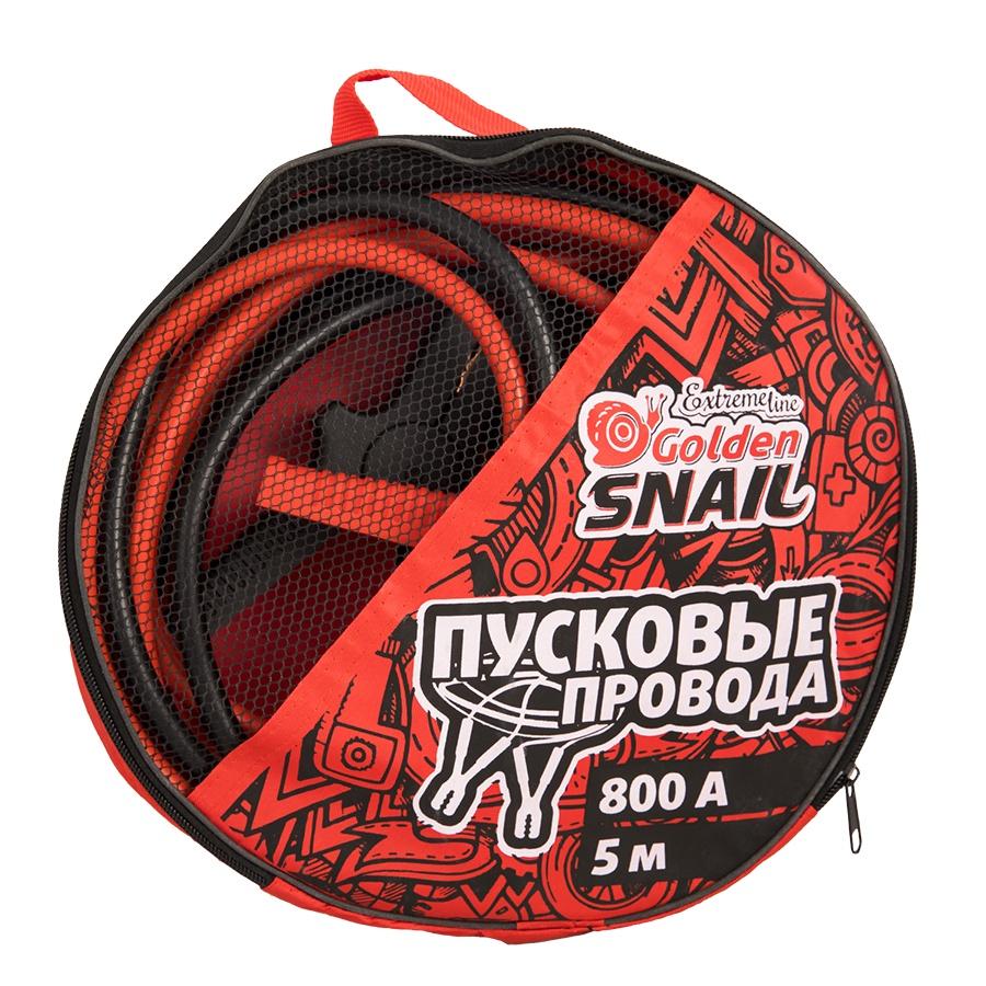 Провод АКБ Golden Snail Провода для прикуривания 800А/5М GS 9128 пусковые провода golden snail 200a 3m gs 9111