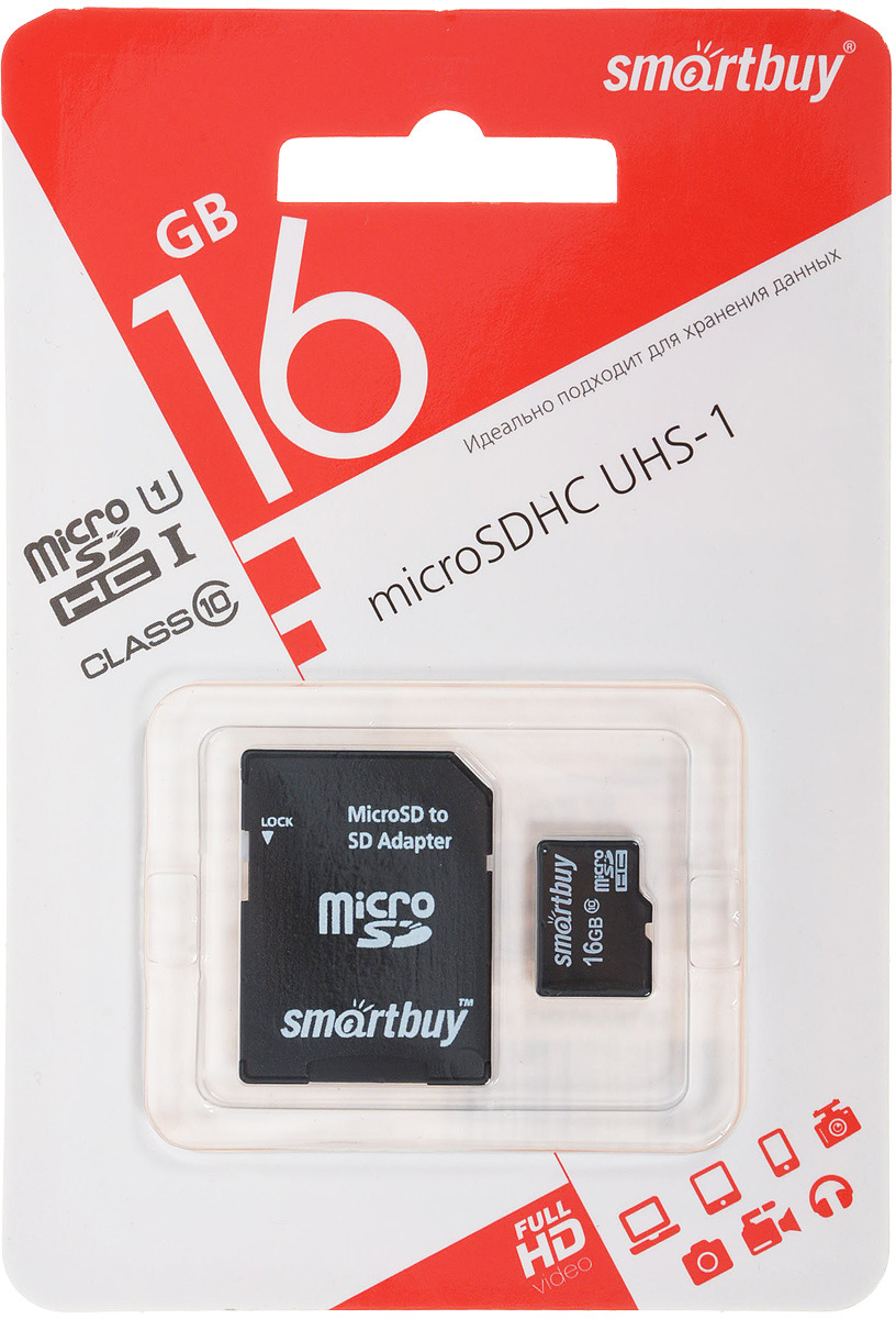 SmartBuy microSDHC Сlass 10 16GB карта памяти (с адаптером SD) цена и фото