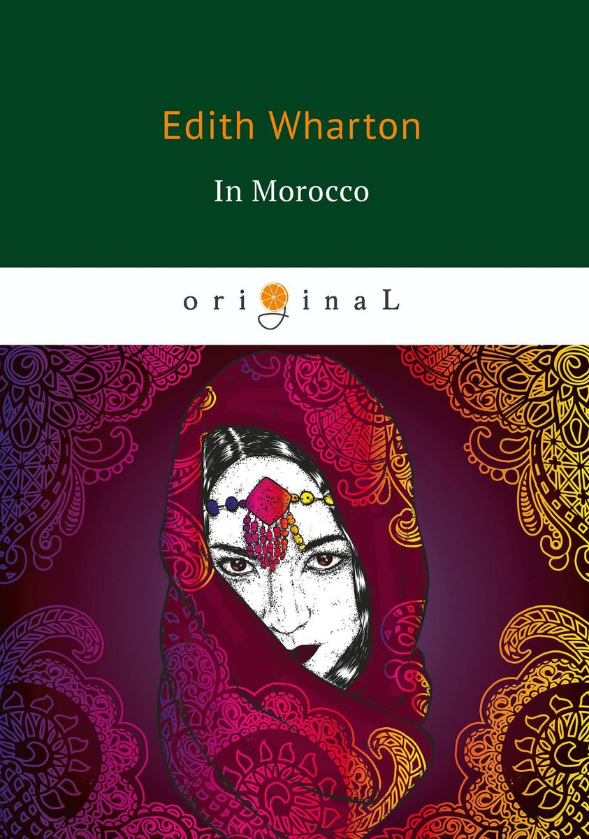 E. Wharton In Morocco = В Марокко. на англ.яз edith wharton in morocco