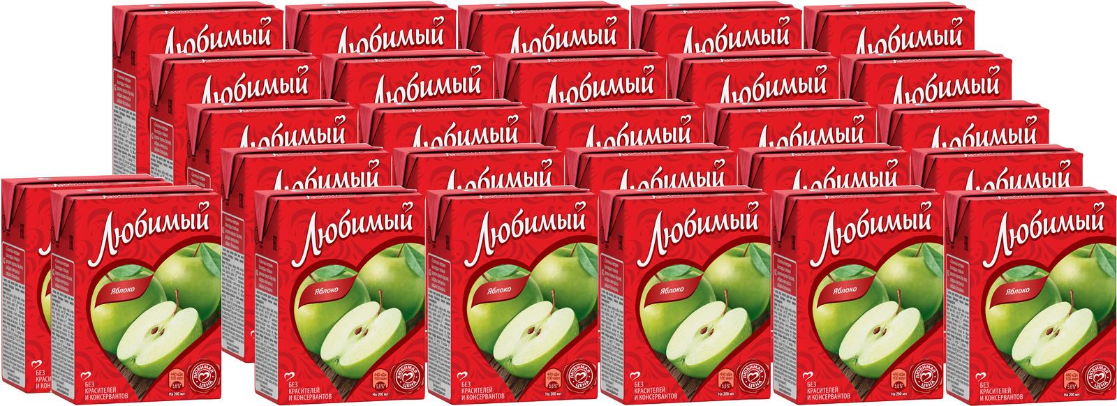 """Нектар Любимый """"Яблоко"""", осветленный, 27 шт по 200 мл"""