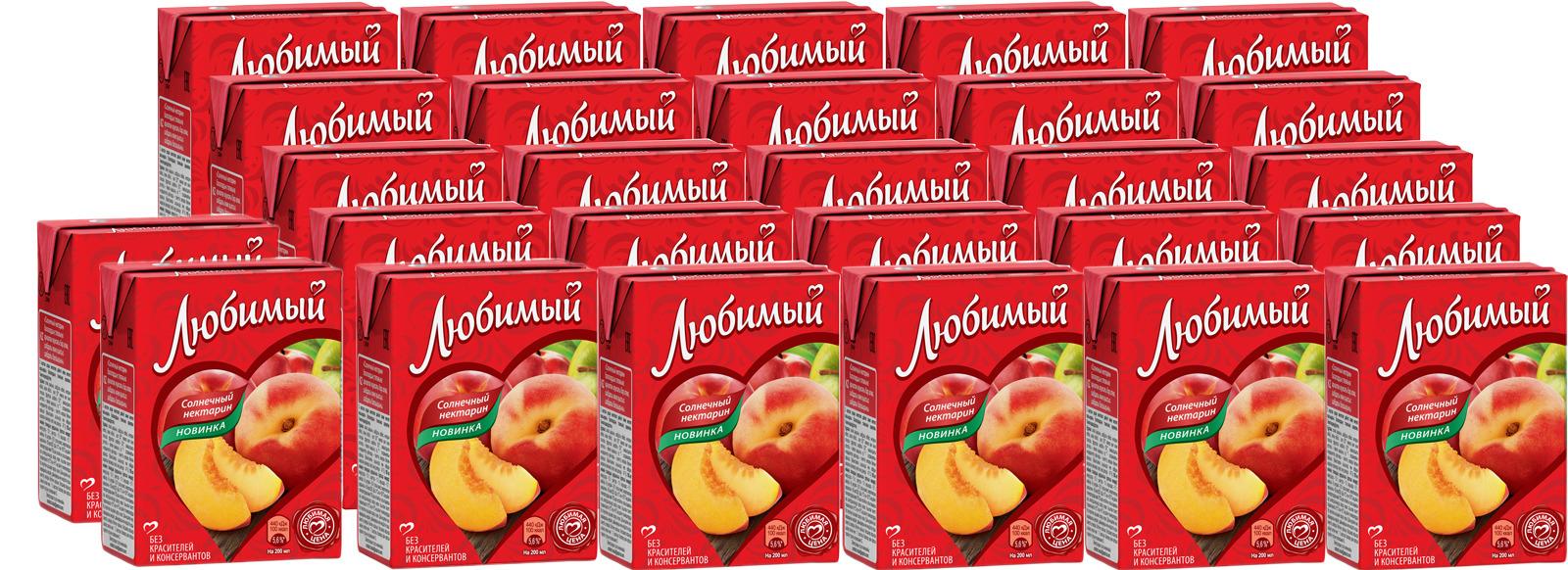 """Нектар Любимый """"Яблоко-Персик-Нектарин"""", с мякотью, 27 шт по 200 мл"""