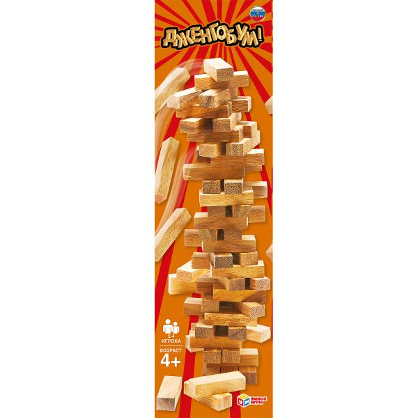 Настольная игра Умка Дженгобум с деревянными брусками, 271026 носки мужские marrey art of color цвет желтый sm0002 размер 39 42