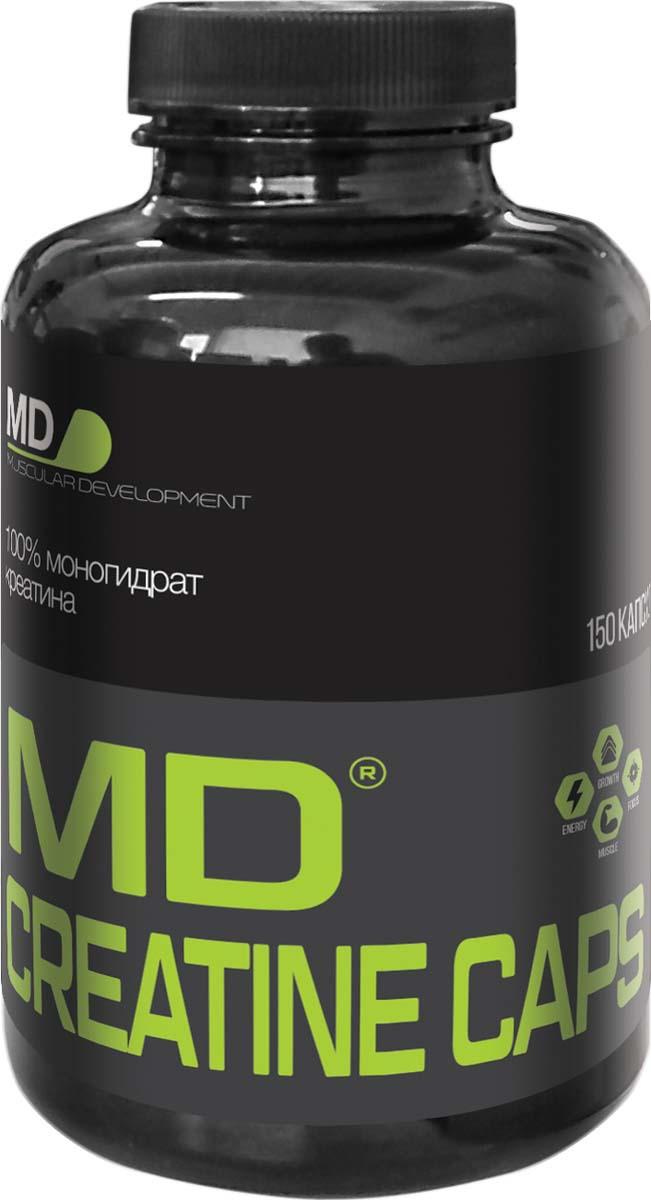 Креатин моногидрат MD Creatin, 150 капсул dymatize nutrition моногидрат креатина dymatize creatine micronized 500гр