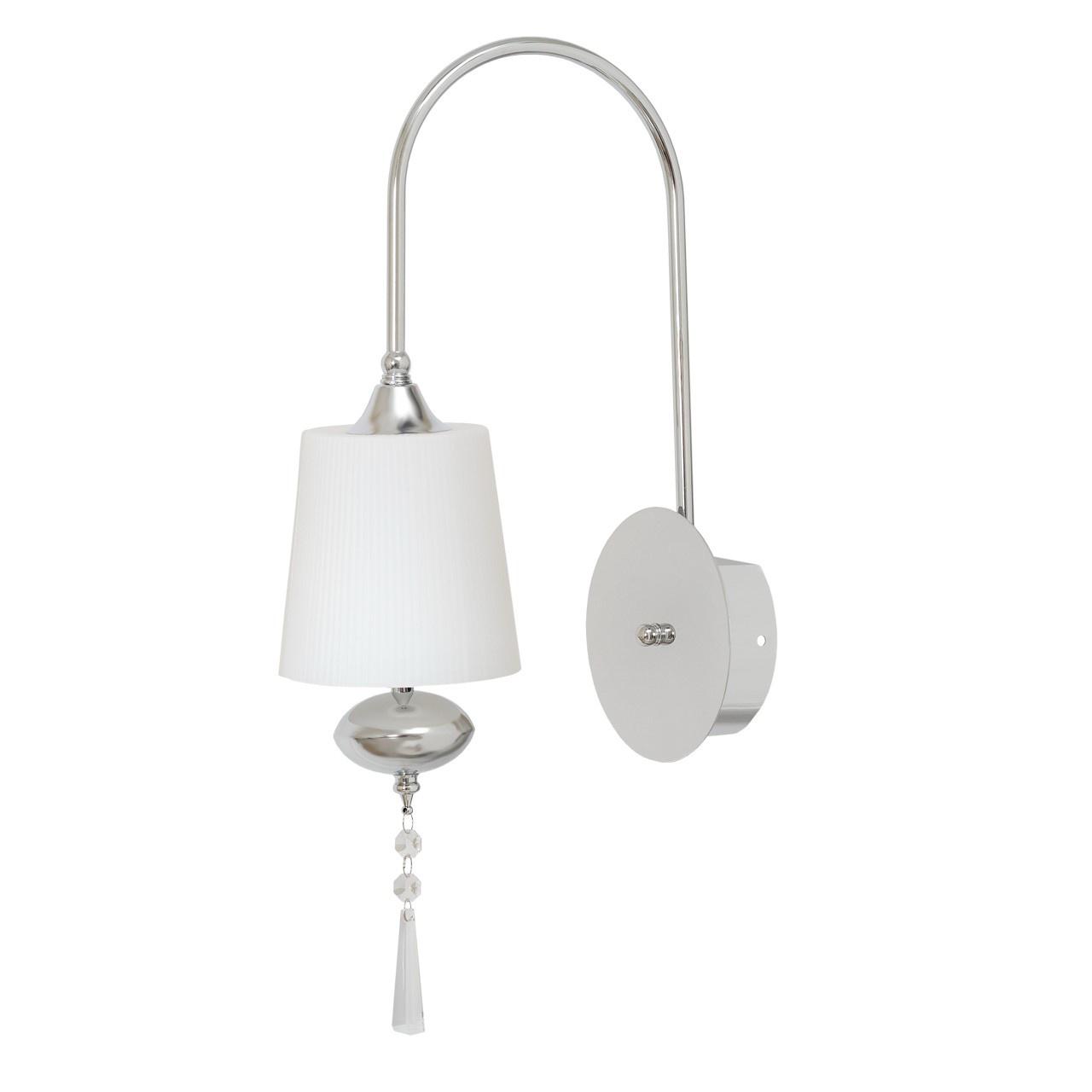 Настенный светильник Chiaro 1 х 20W, G4, 220 V, G4