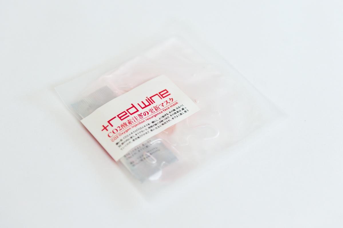 Порошковая маска для карбокситерапии Elegant Red Wine CO2 Oxygen Injection Resurgence Face Mask, 30 г 4ol oxygen 0 30