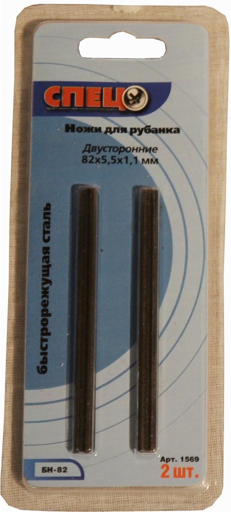 Нож для рубанка Спец БН-82 двусторонний, СПЕЦ-1569, 82 х 5.5 х 1.1 мм