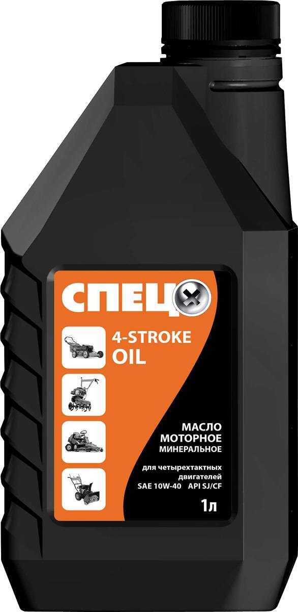 Масло Спец SAE 10W-40 API SJ/CF, 4-х тактное, минеральное, СПЕЦ-266516, 1 л масло моторное rolf dynamic sae 10w 40 api sj cf 4 л