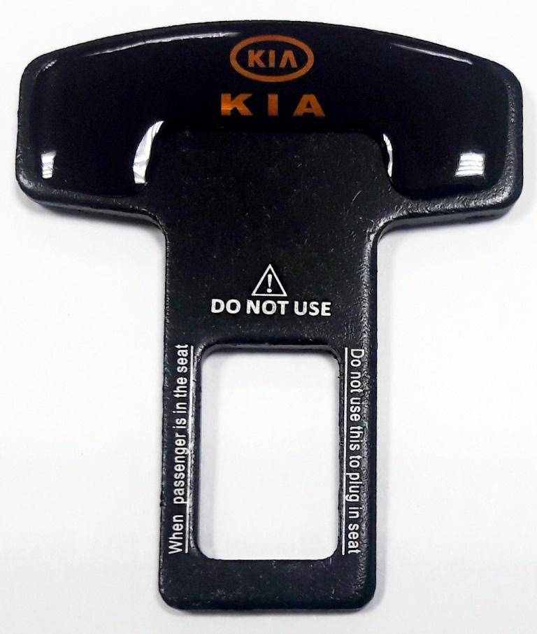 Заглушка ремня ZMS 016КИА металл, размер 50*62ммZMS 016Заглушка ремня безопасности. Металл. Не сломается. Отлично вставляется в гнездо ремня. Использовать при нахождении авто в сервисном обслуживании, либо перевозке предметов на пассажирском месте.