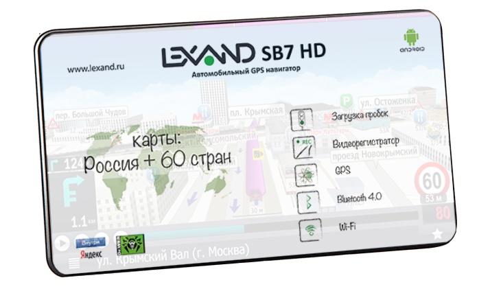 Навигатор GPS c функцией планшета LEXAND SB-7 HD Прогород (Россия+60 стран)