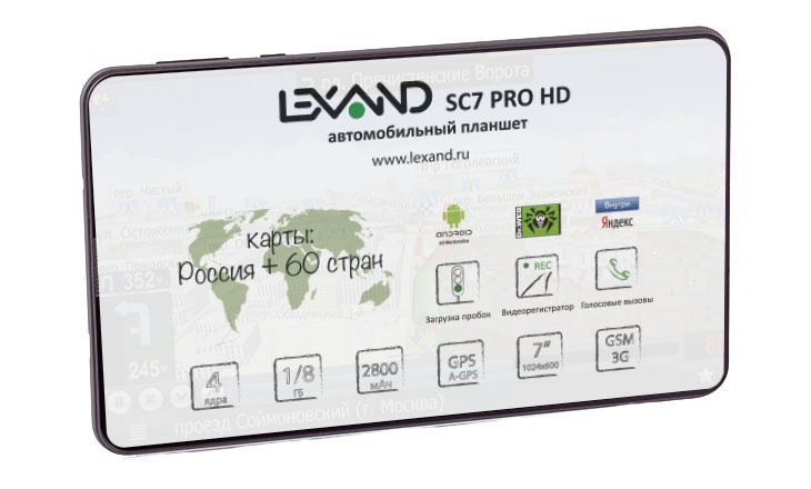 Навигатор GPS LEXAND SC-7 PRO HD Прогород (Россия+60 стран) портативный gps навигатор с функцией планшета lexand sc7 pro hd
