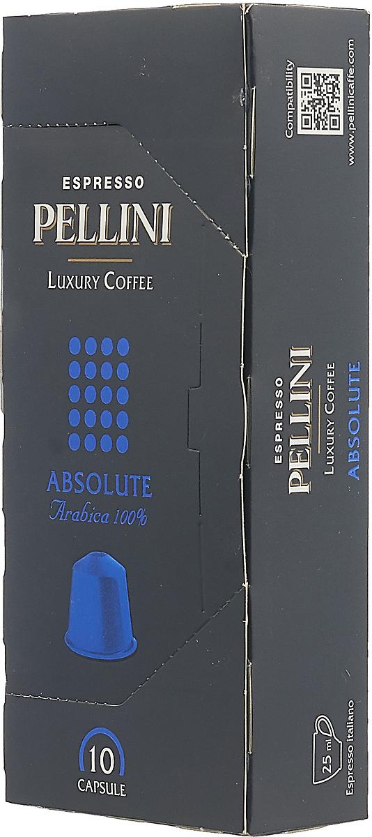 Кофе капсульный Pellini Nespresso Absolute, 10 шт кофе капсульный pellini nespresso magnifico 10 шт