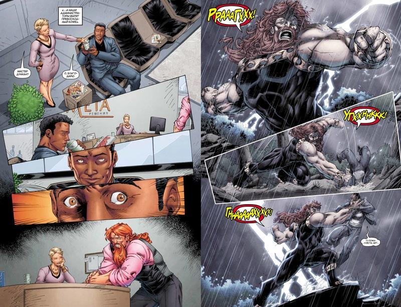 Вселенная DC. Rebirth. Титаны #8-9 / Красный Колпак и Изгои #4