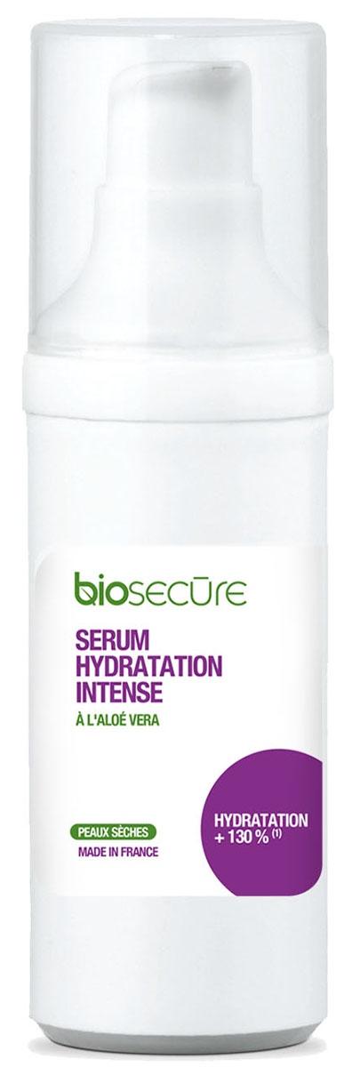Сыворотка для интенсивного увлажнения лица BioSecure, 30 мл