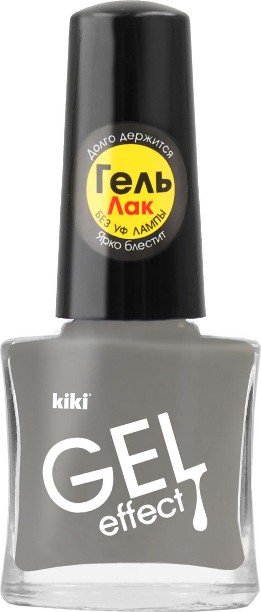 Лак для ногтей Kiki Gel Effect, с гелевым эффектом, 061, 6 мл