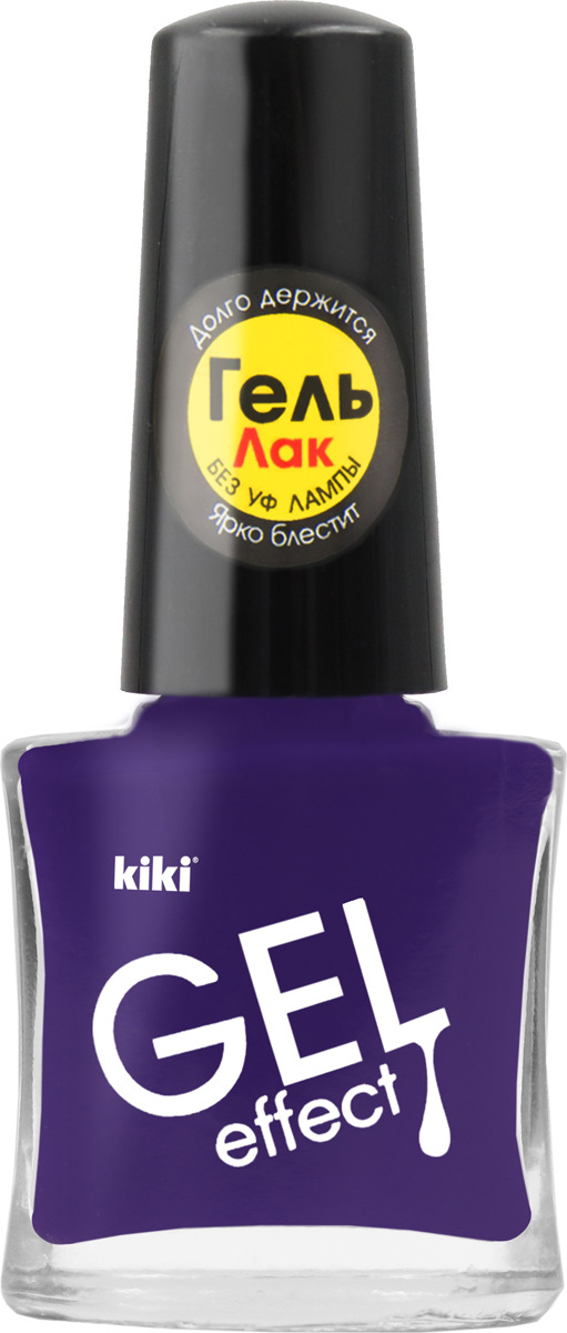 Лак для ногтей Kiki Gel Effect, с гелевым эффектом, 062, 6 мл