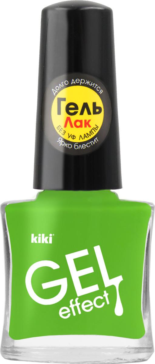 Лак для ногтей Kiki Gel Effect, с гелевым эффектом, 063, 6 мл