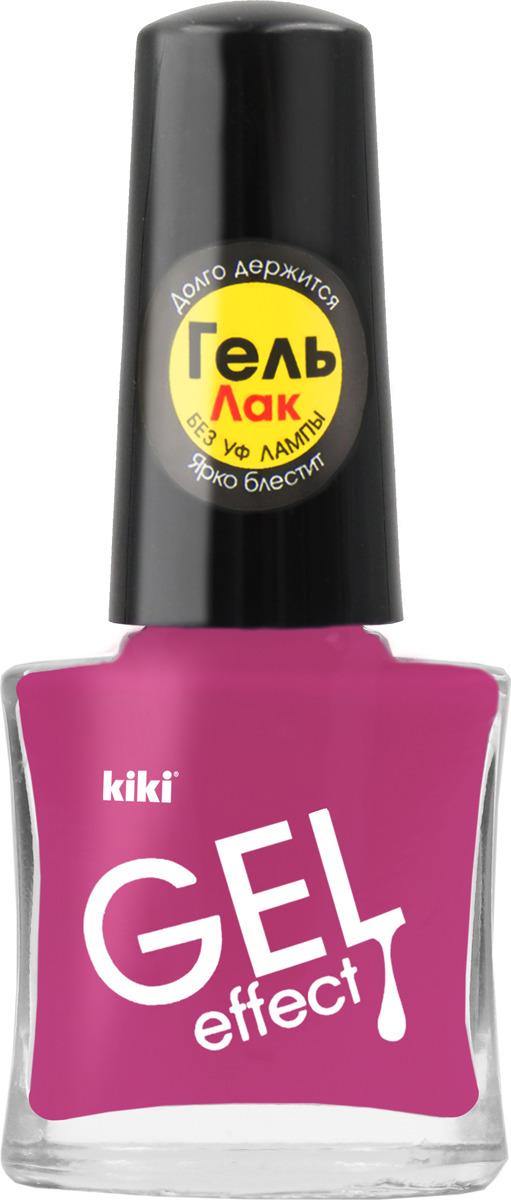 Лак для ногтей Kiki Gel Effect, с гелевым эффектом, 064, 6 мл