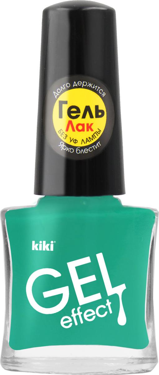 Лак для ногтей Kiki Gel Effect, с гелевым эффектом, 065, 6 мл