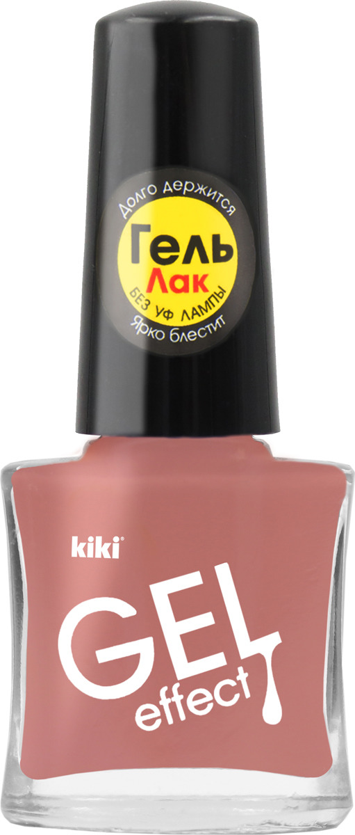 Лак для ногтей Kiki Gel Effect, с гелевым эффектом, 067, 6 мл