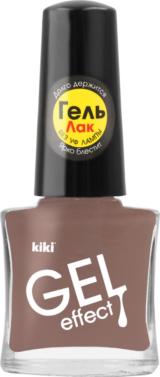 Лак для ногтей Kiki Gel Effect, с гелевым эффектом, 068, 6 мл
