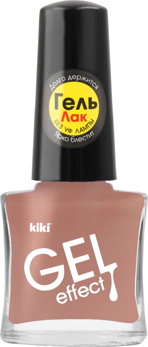 Лак для ногтей Kiki Gel Effect, с гелевым эффектом, 069, 6 мл