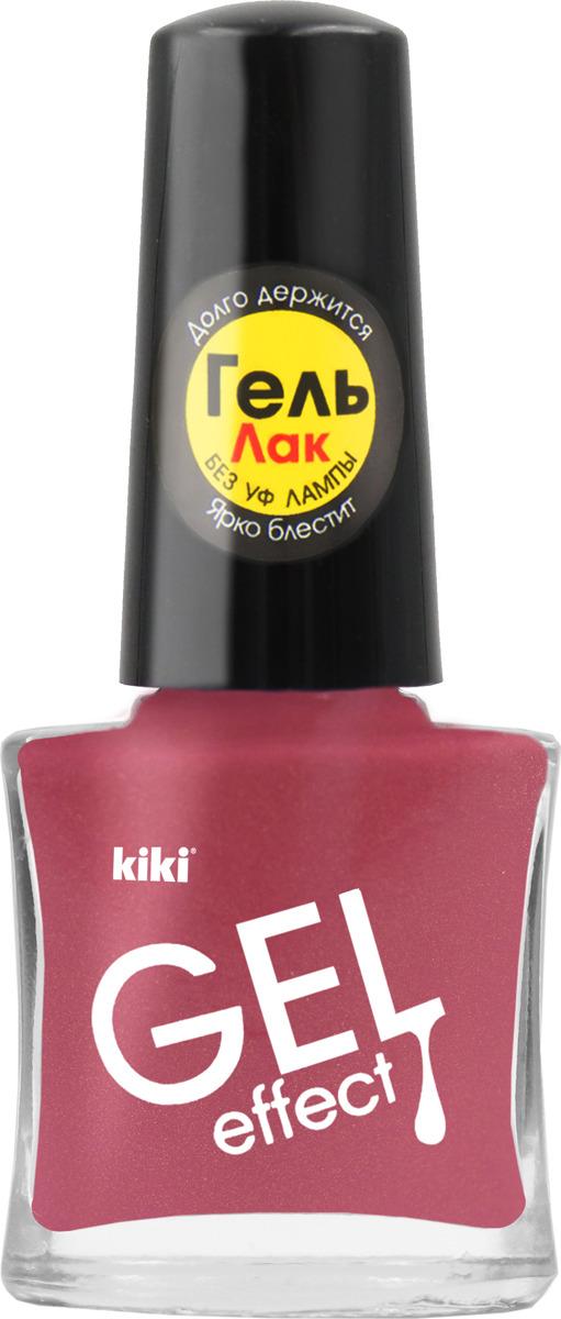 Лак для ногтей Kiki Gel Effect, с гелевым эффектом, 070, 6 мл
