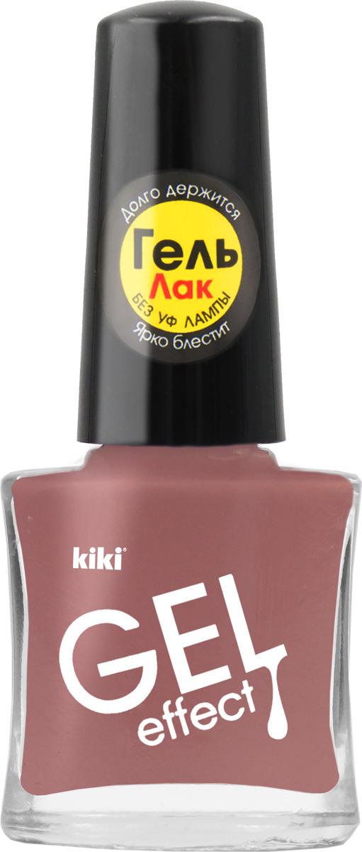Лак для ногтей Kiki Gel Effect, с гелевым эффектом, 071, 6 мл