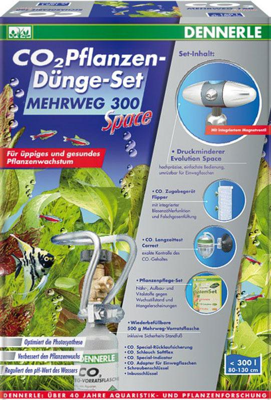 Установка для подачи СО2 в аквариум Dennerle